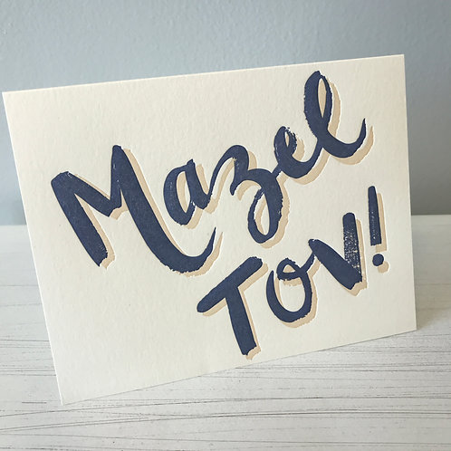 Mazel Tov! Greeting Card