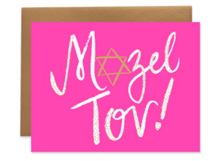 Mazel Tov Greeting Card - Hot Pink