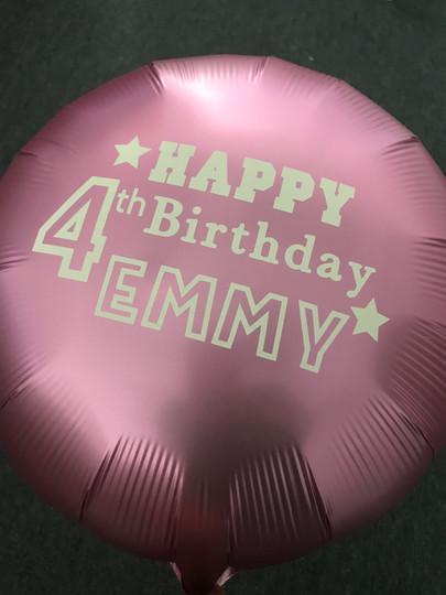 Personalized Mylar Balloon