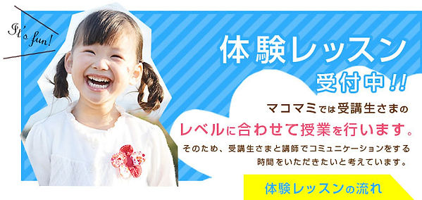 taiken_ban022.jpg
