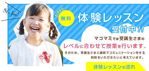 taiken_ban02.jpg