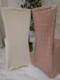 Sequin Rosetta Banquet Chair Cover Rental   Unforgettable Events
