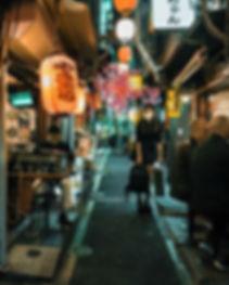 Tokyo._Tokyo è una città dall'anima comp