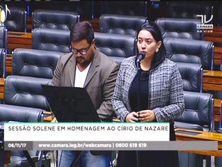 Huanda Silva se apresenta na Câmara dos Deputados em Brasília.