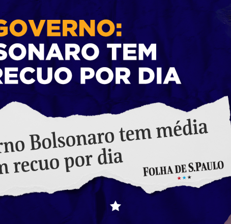 "GOVERNO BOLSONARO VIVE DE ILUSÃO! ""POR MIGUEL BOENTE"""