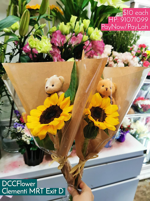 1 sunflower with 1 small bear simple bouquet