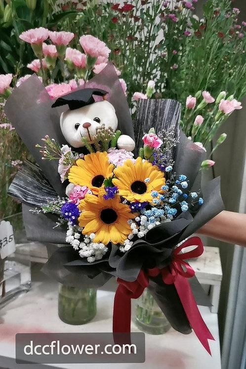 copy of Graduation bear & sunflower bouquet