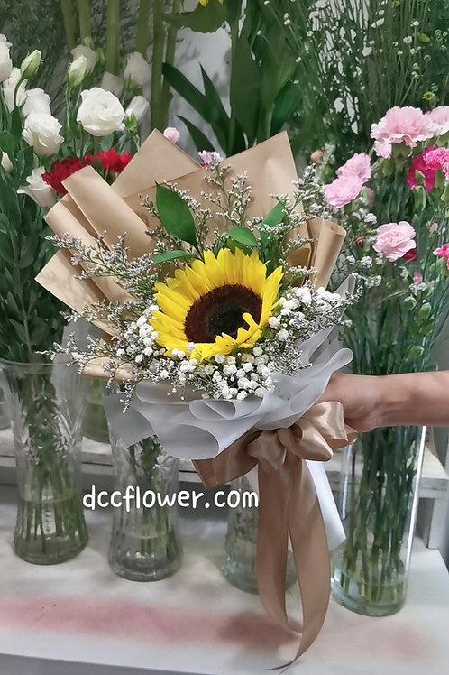 1 sunflower bouquet