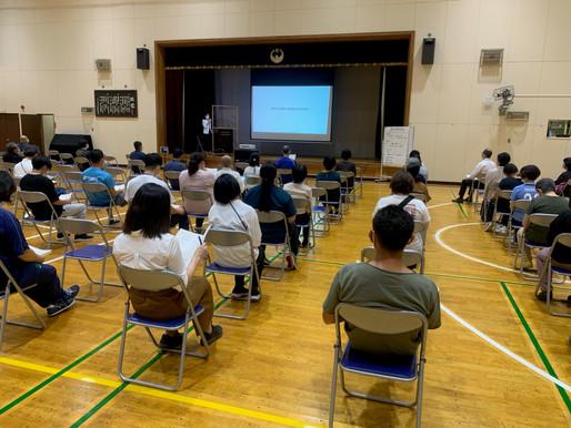 東京都立港特別支援学校研修会において講演しました。