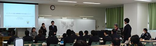 出張授業プログラム|株式会社Connecting Point