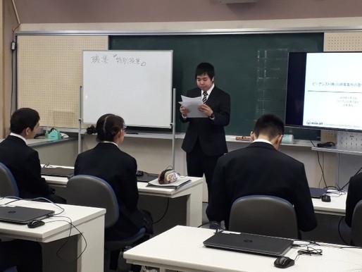 ビーアシスト株式会社 × 東京都立港特別支援学校職能開発科 |出張授業プログラム実施