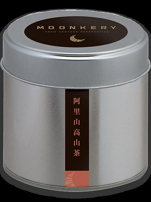 阿里山高山茶【単品】