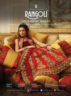Rangoli 2015