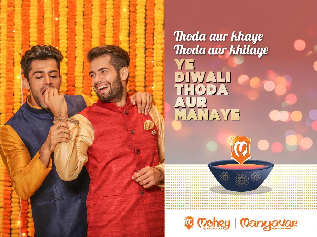 Manyavar Diwali 2017
