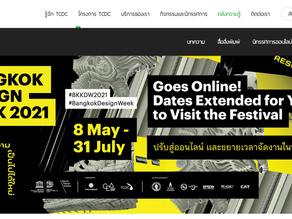 アジア7か国のWebサイトを比べてみた/むしゃむしゃデザインニュース