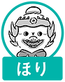 icon_hori.png