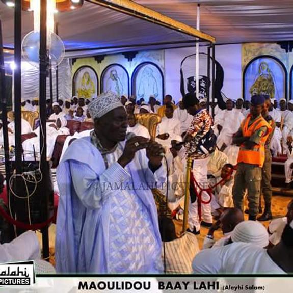 مناسبة للأدعية إحياءا لليلة وفاة سيدنا إمام الله المهدي