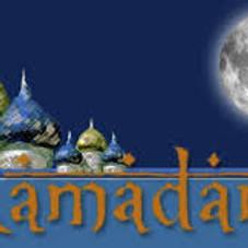 بداية شهر رمضان
