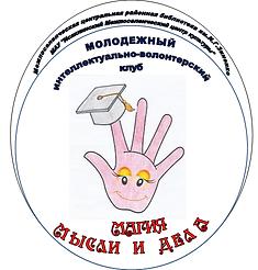 эмблема ГОТОВАЯ.png