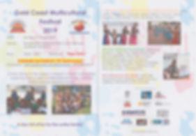GCMF2019 Event Flyer.jpeg