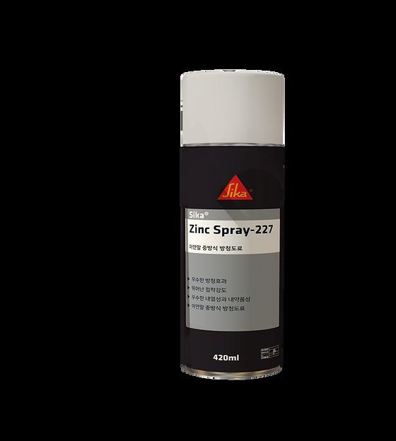 zinc spray-227 최종.png