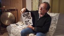 Entretien sur la Chine des années 80 avec Alain Nouvel