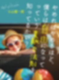 新-小山さん.jpg