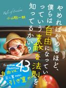 小山さん のコピー 2.jpg