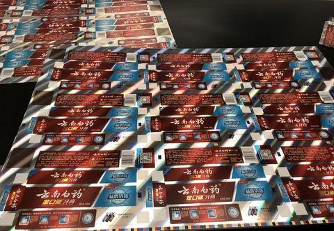 Paperboard_PET Foil.jpg