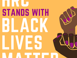 HRC Stands With Black Lives Matter