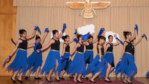 2021 Dance Classes