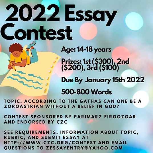 Essay Contest 2022