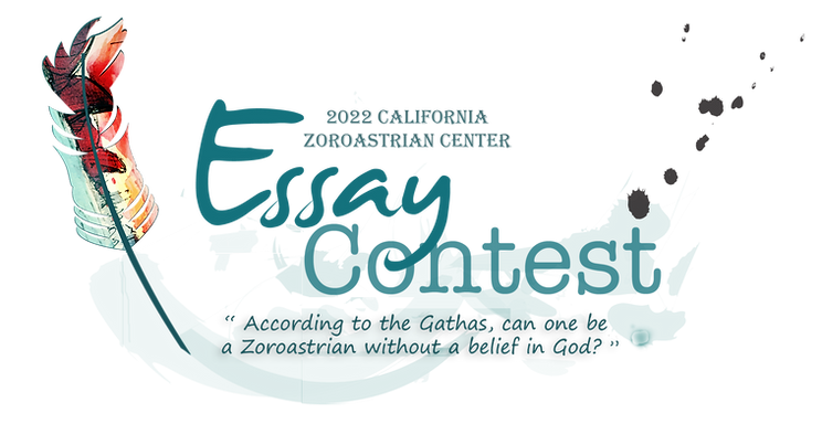 2022 CZC-Essay-Contest.png