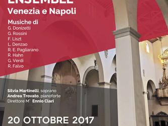 Venezia | Napoli ad Empoli