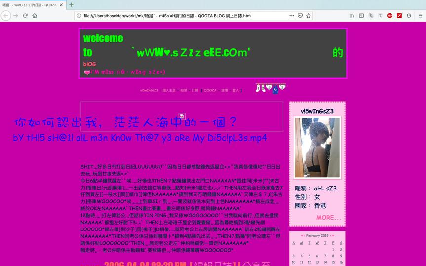 mksub_20200127.mp4