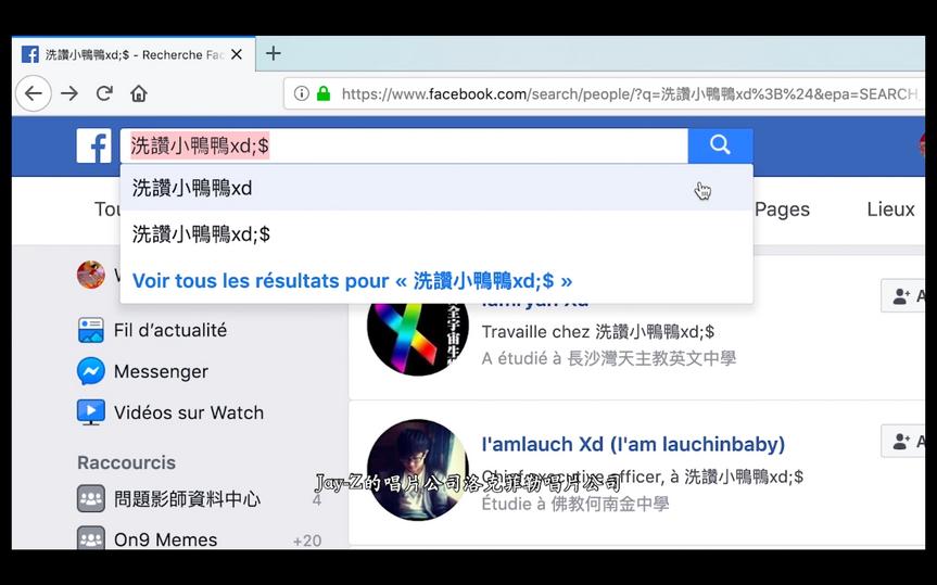 Screenshot 2020-04-09 at 3.40.33 PM.png