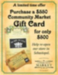 Gift Card-Discount 2019-03.jpg