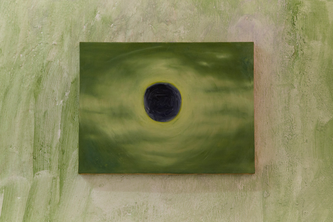 Brazil Eclipse, 30 x 39 cm, oil on canvas, 2018
