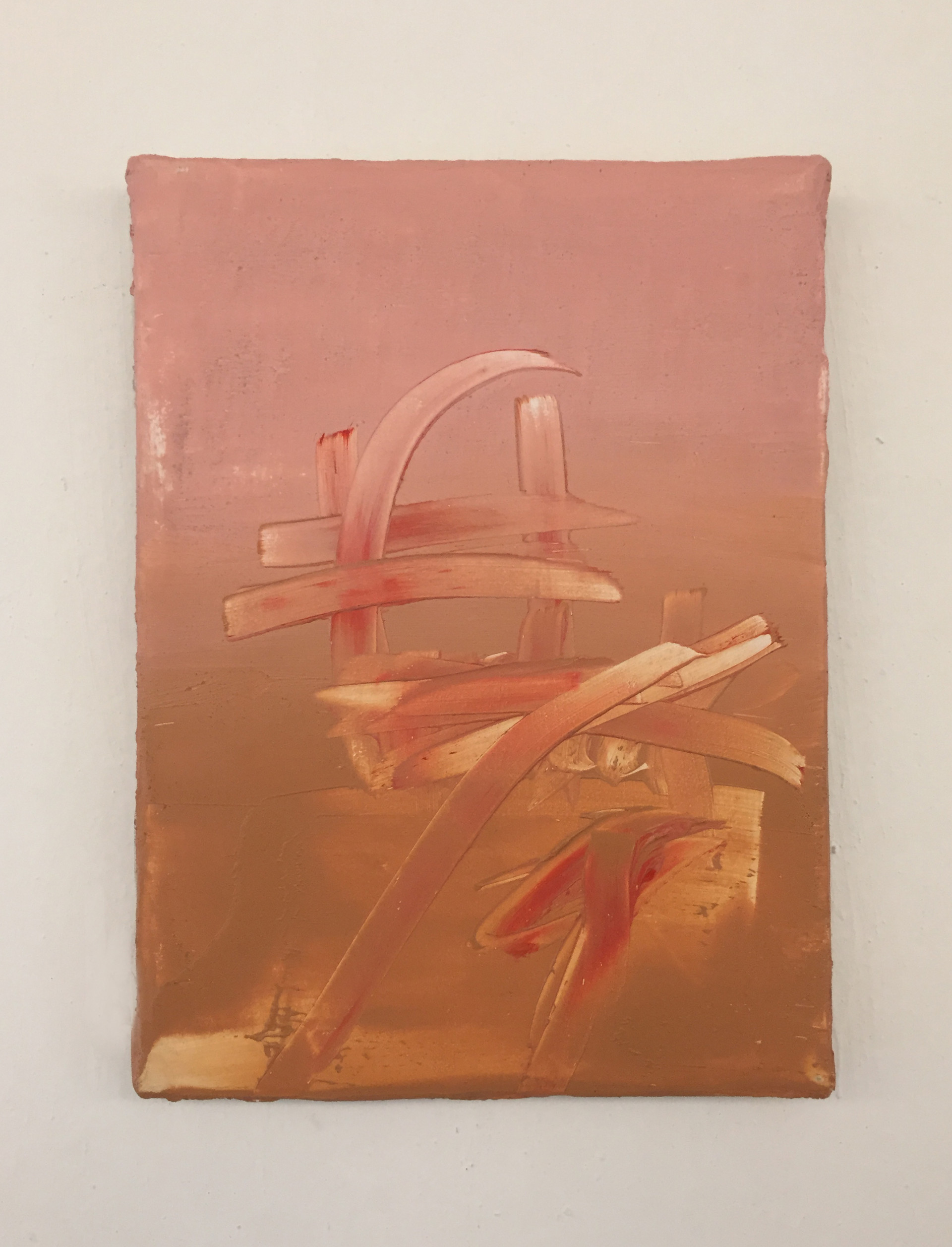 Fancy Lisptick, 2015 | Oil on canvas | 22 x 16 cm