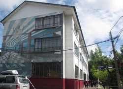 liceo mural