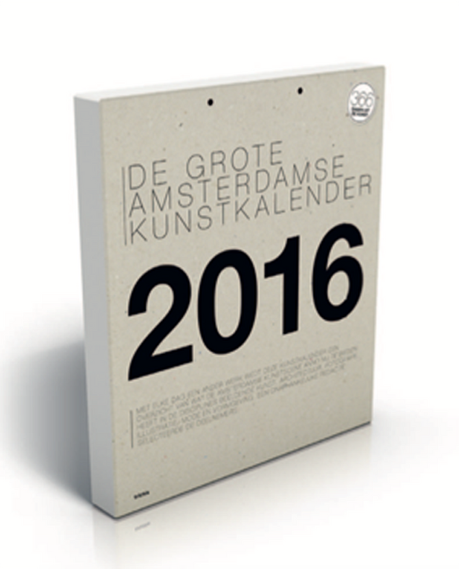 Launch Amsterdamse Kunstkalender 2016