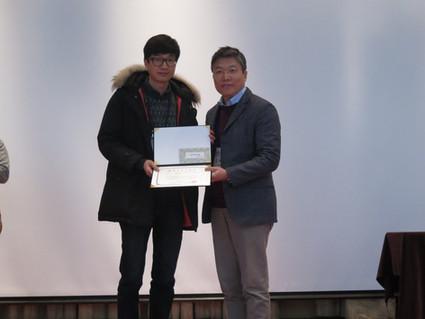한국유전체학회 최우수 포스터상 수상