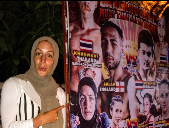 Hijabi Muay Thai Fighter Redefining The Norm And Making History