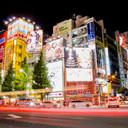Photo voyage - Tokyo