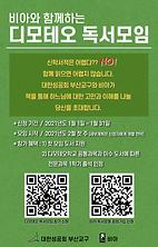KakaoTalk_20210102_120214215.png