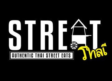 Streat Thai - Delicious Thai Street Food