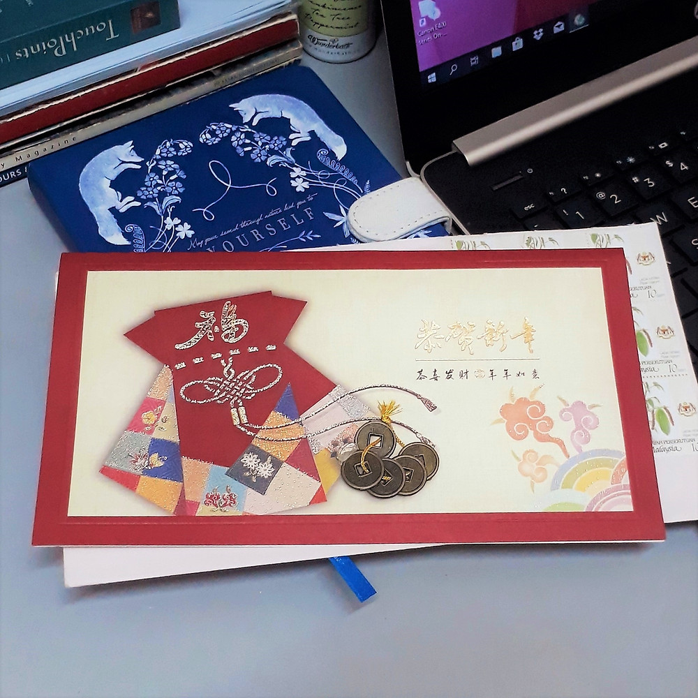e-Caroline | It's February and I Keep Telling Myself It's Time to Pack up Christmas | Chinese New Year card