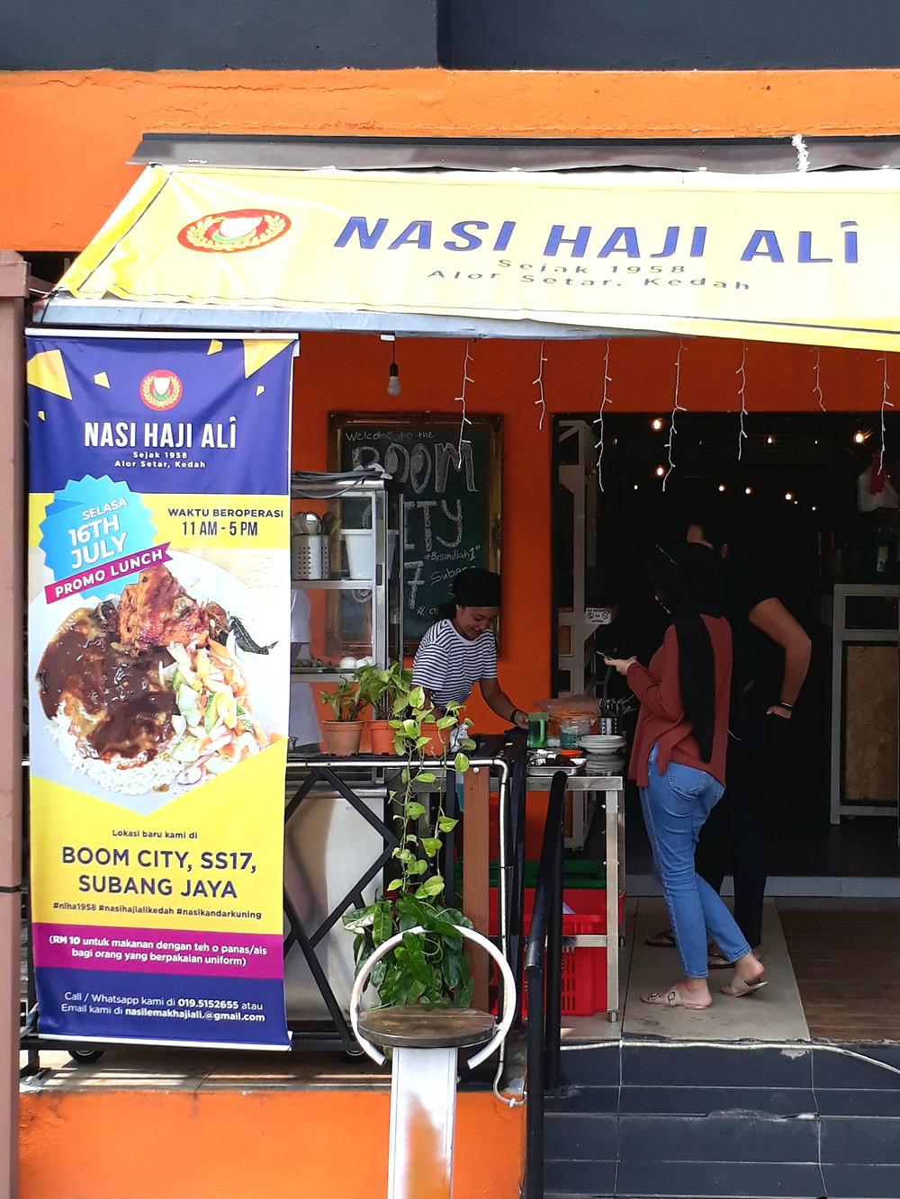 e-Caroline.com | Nasi Haji Ali at SS17 Subang Jaya