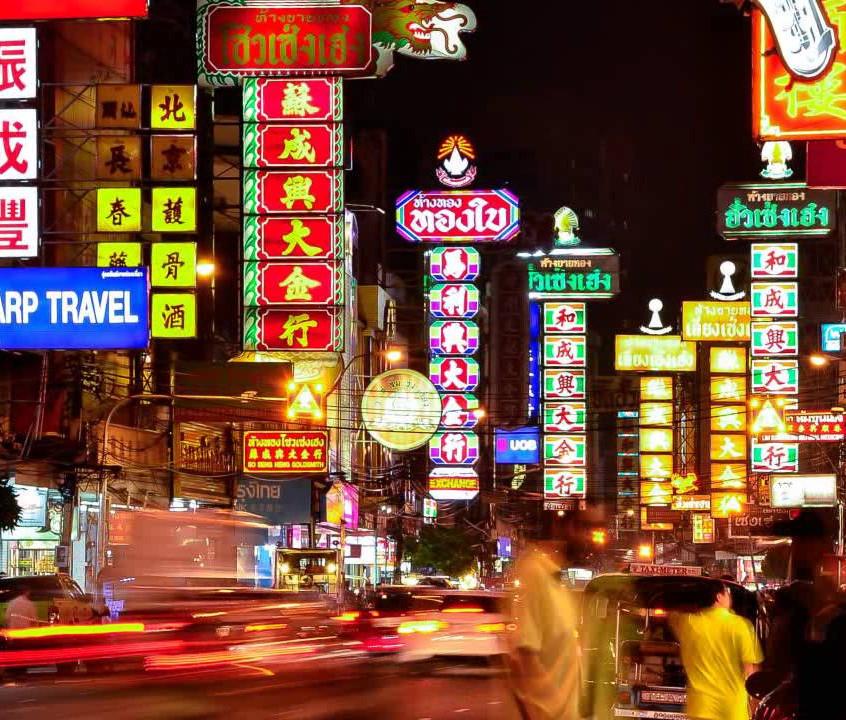 Yaowarat (China Town)