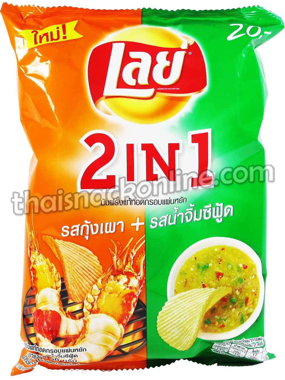 Lay's - Potato Chips 2in1 Shrimp + Seafood